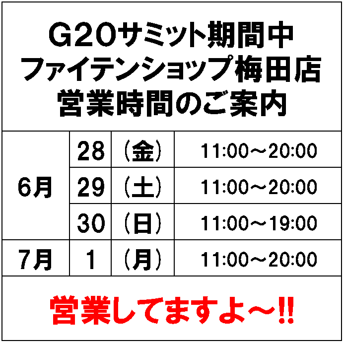 G20Ⅱ.png