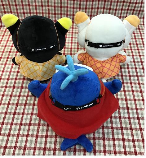 にゃん&バレニンマスクバンド後ろ.png