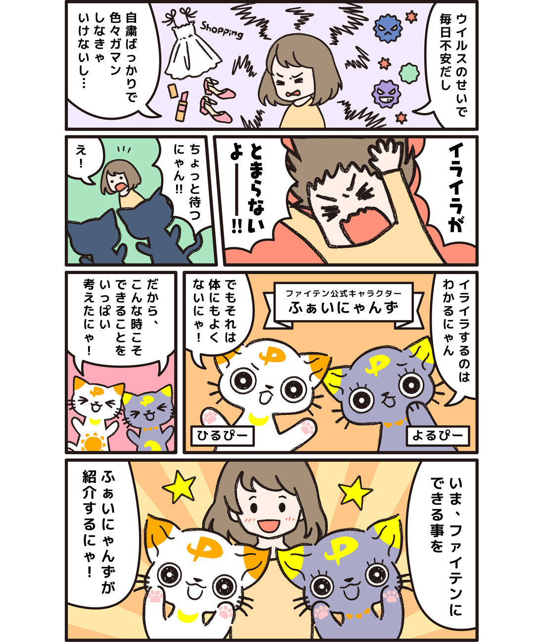 midashi_1100_manga_pc_2.jpg